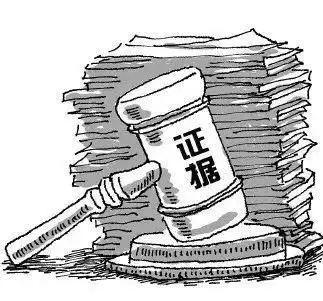 超详细!18类案件诉讼需要提交的证据汇总